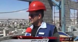 تجلیل صدا و سیمای کرمان از HSE پروژه اطلس کلینیک
