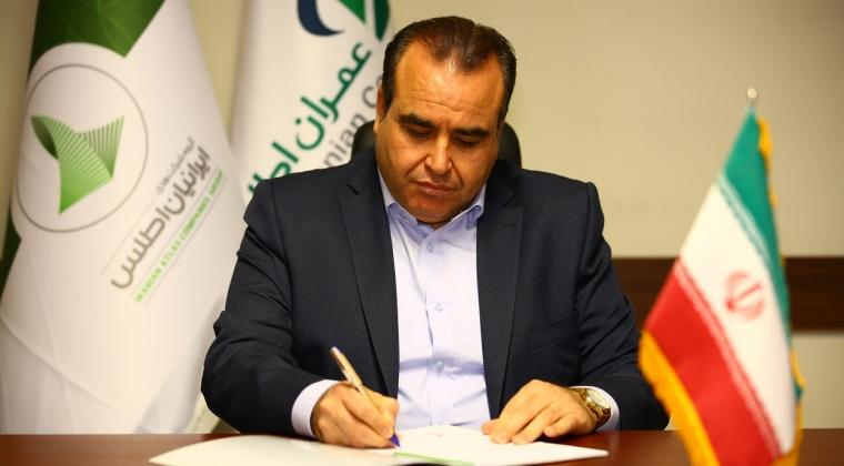 پیام تبریک مدیرعامل شرکت عمران اطلس ایرانیان به مناسبت روز مهندس